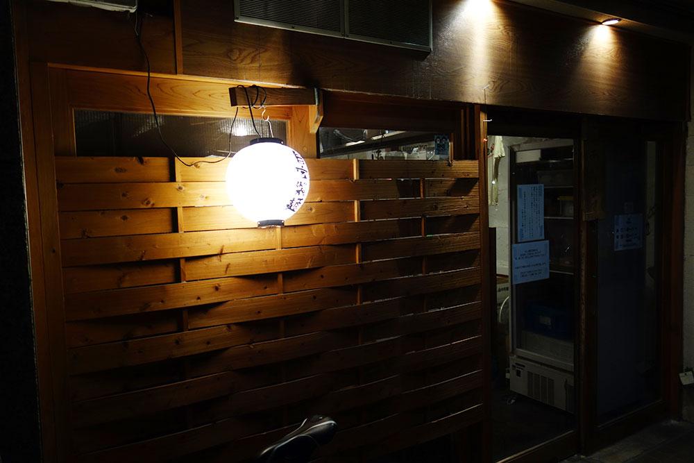 提灯にらいとが灯るはなもこしのお店の前
